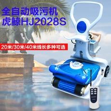 郑州全自动泳池吸污机