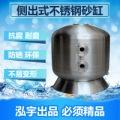 河南水上乐园水循环设备